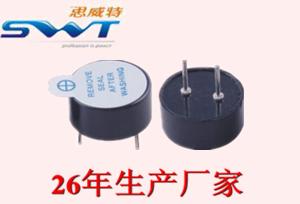 压电式蜂鸣器与电磁式-思威特资讯