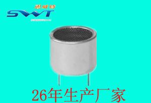 超声波探头的工作原理与用途及主要特点