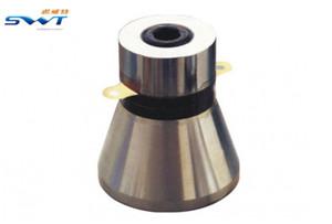 压电陶瓷超声波换能器