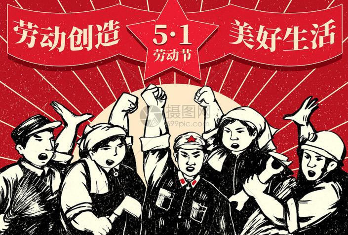 五一劳动节爱游戏官方平台爱游戏官方平台,致敬可爱的人