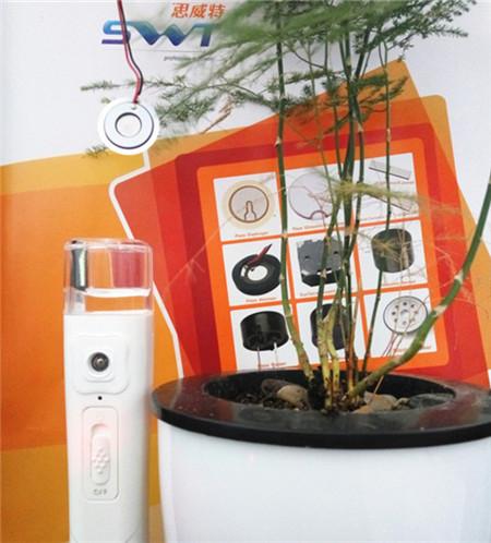 纳米喷雾补水仪专用雾化片,水嫩人生欢乐颂1